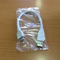 Кабель USB 3.0 - MicroUSB 3.0, в г.Куйбышев