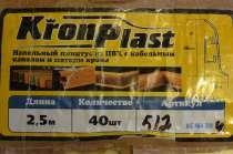Плинтус пвх KronPlast 512 дуб, в г.Королёв