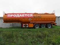 новые или б/у бензовозы., в Ангарске