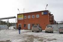 Продаю производственно-складскую базу, в Екатеринбурге