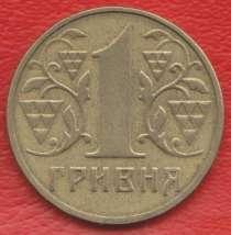 Украина 1 гривна 2003 г., в Орле