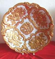 Мейсен. Шикарное тарелка-шале. Meissen.27,5 см, в г.Франкфурт-на-Майне