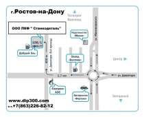 Запасные части к горизонтально расточному станку 2Л614, в Ростове-на-Дону