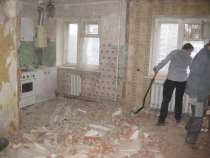 Демонтаж пола, стяжки, плитки, стен, домов, в г.Самара