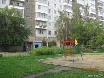Сдам комнату Центр, в Красноярске