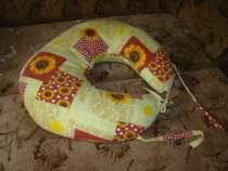 Продам подушку для кормления, в Новокузнецке