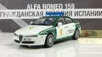 полицейские машины мира №43 ALFA ROMEO 159, в Липецке