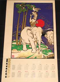 Календарь 1972, в Иркутске