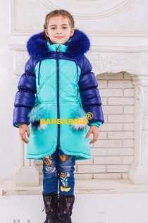 Курточки для девочек, в г.Павлоград