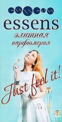 Требуются активные дамы!, в Ульяновске