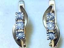Серьги с бриллиантами новые. цена договорная, в г.Петропавловск