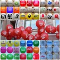 Печать на воздушных шарах, в Краснодаре