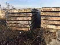 Дорожные плиты в ассортименте, в г.Днепропетровск