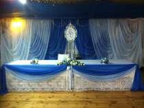 Свадебное оформление в сине-голубом цвете, в Казани