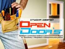 Установка межкомнатных и входных дверей, в Тольятти