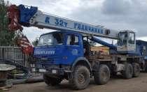 Продам автокран 32 тн;31м;КАМАЗ вездеход2012г, в Воронеже