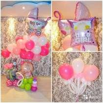 Гелиевые шары, фигуры, цветы с доставкой, в Краснодаре
