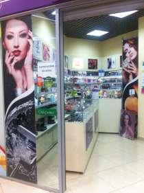 Продам действующий отдел (косметика, парфюмерия), в Белгороде
