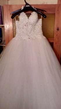 Платье свадебное, в г.Минск