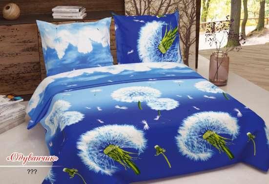 Швейный цех оказывает услуги по пошиву постельного белья