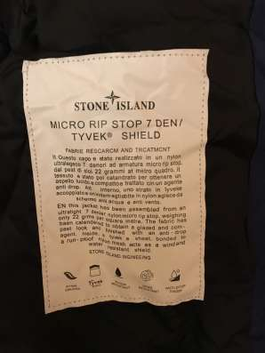 Мужская куртка, парка Stone Island XL - 52