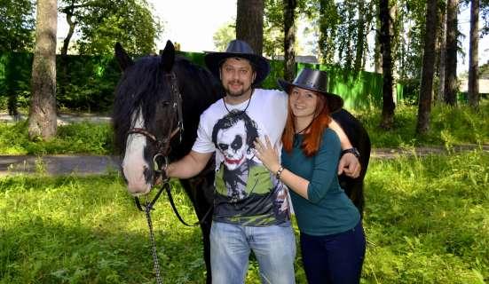 Катание на лошадях, романтика Красноярск
