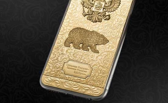IPhone 7 Atlante Russia Orso