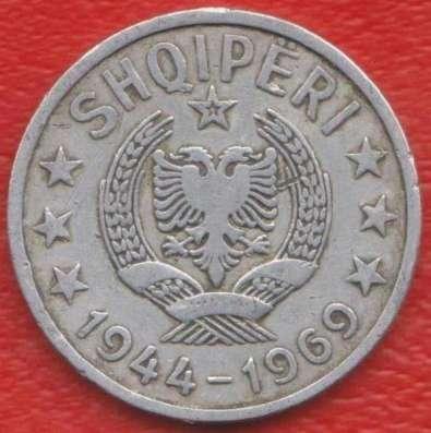 """Албания 50 киндарок 1969 г. """"25 лет Освобождения"""" в Орле Фото 1"""