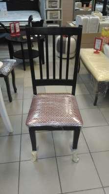 Распродажа! Деревянные стулья