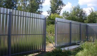 Ворота заборы решетки