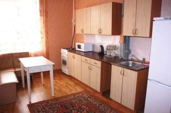 Посуточная аренда комнаты на Ромашке в элитном доме