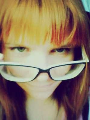 Вероника, 25 лет, хочет найти новых друзей в Москве Фото 3