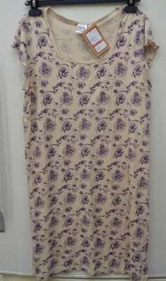 Сарафан, платье в г. Всеволожск Фото 1