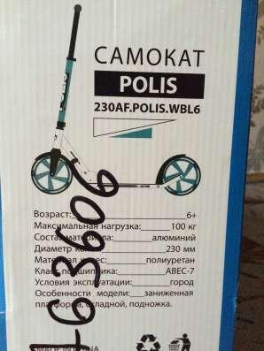 Самокат Novatrack Polis в Москве Фото 4