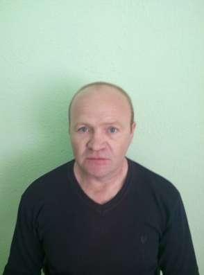Андрей, 45 лет, хочет пообщаться