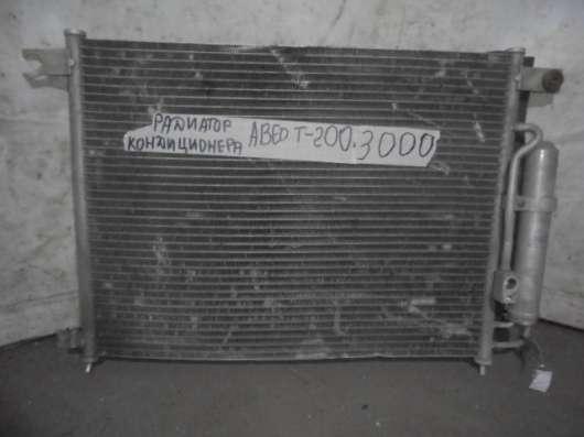 Радиатор кондиционера Шевроле Авео Т-200 (CHEVROLET AVEO)