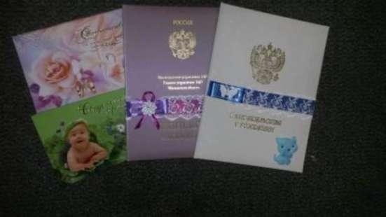 Обложки, папки для свидетельства