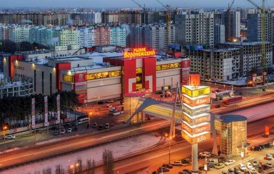 Квартира на сутки в Воронеже-Московский пр-кт-все рядом М4 Фото 1