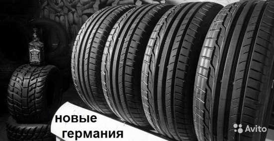 Новые Dunlop 225 45 R17 SP Sport Maxx RT 91Y MFS в Москве Фото 1