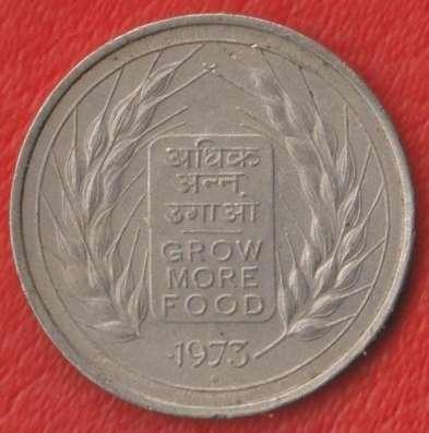 Индия 50 пайс 1973 г. ФАО