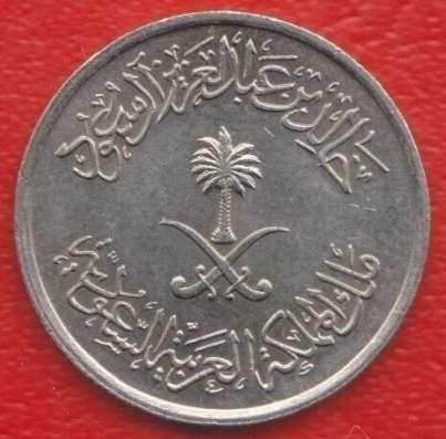 Саудовская Аравия 5 халала 1979 г. 1400 г. хиджры в Орле Фото 1