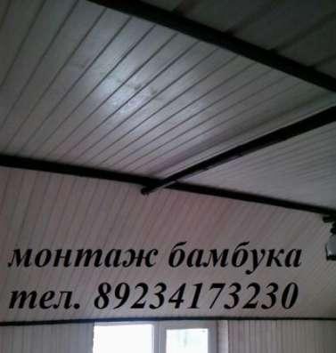 Монтаж бамбука