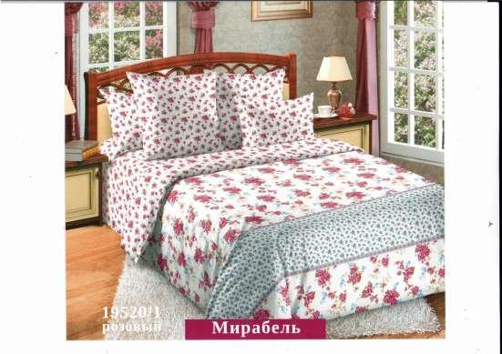 Продаем комплекты постельного белья из перкаля