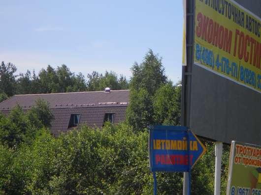 Помещение в аренду под автомойку в г. Куровское Фото 1