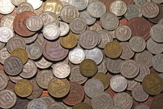 Куплю всегда редкие монеты СССР и РФ ! в Санкт-Петербурге Фото 1
