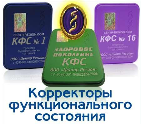 КФС Кольцова - Корректор функционального состояния