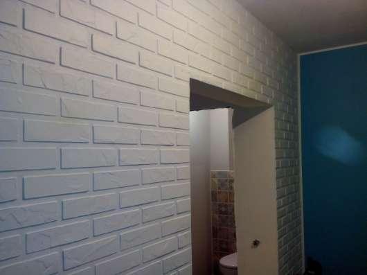 Ремонт квартир, отделка помещений в СПБ!
