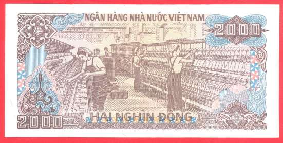 Вьетнам 2000 донгов 1988 г в Орле Фото 1