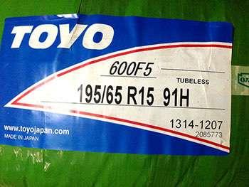 Шина TOYO 600F5, бескамерная, 195/65 R15 91H