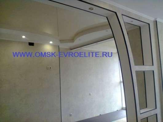 Ремонт квартир в омске Фото 1